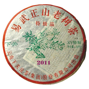 "2011 XiaGuan ""Yi Wu Zheng Shan"" (Yiwu Right Mountain Old Tree) Cake 357g Puerh Raw Tea Sheng Cha - King Tea Mall"