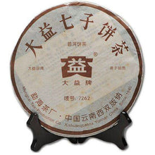"Load image into Gallery viewer, 2006 DaYi ""7262"" Cake 357g Puerh Shou Cha Ripe Tea (Coming Batches )"