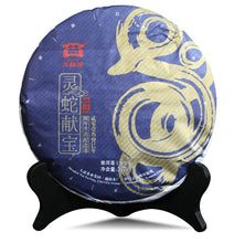 "Load image into Gallery viewer, 2013 DaYi ""Ling She Xiang Bao"" (Zodiac Snake) Cake 357g Puerh Sheng Cha Raw Tea"