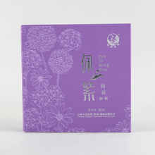 "Load image into Gallery viewer, 2017 XiaGuan ""Pei Zi"" (Purple Te- Zijuan ) 360g Cake Puerh Sheng Cha Raw Tea - King Tea Mall"
