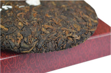 "Load image into Gallery viewer, 2016 XiaGuan ""Hong Yun Yuan Cha"" (Red) Cake 100g Puerh Ripe Tea Shou Cha - King Tea Mall"