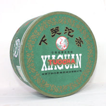 "Load image into Gallery viewer, 2009 XiaGuan ""Jia Ji"" (1st Grade) Tuo 100g Puerh Sheng Cha Raw Tea - King Tea Mall"