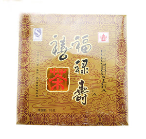 "2015 XiaGuan ""Fu Lu Shou Xi"" (4 Fortunes) Brick 250g*4pcs Puerh Sheng Cha Raw Tea - King Tea Mall"