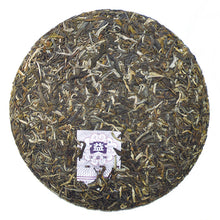 "Load image into Gallery viewer, 2010 DaYi ""Nv Er Gong Bing"" (Tribute Cake) Cake 200g Puerh Sheng Cha Raw Tea - King Tea Mall"