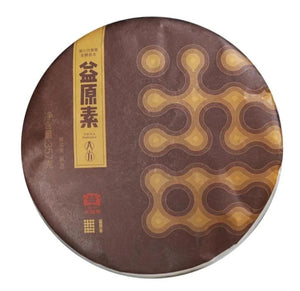"2018 DaYi ""Yi Yuan Su"" ( Original Beneficial Factors) Cake 357g Puerh Shou Cha Ripe Tea"