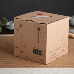 "2015 XiaGuan ""8653""  Cake 357g Puerh Sheng Cha Raw Tea - King Tea Mall"