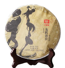 "Load image into Gallery viewer, 2012 DaYi ""Long Teng Sheng Shi"" (Zodiac Dragon) Cake 357g Puerh Sheng Cha Raw Tea"
