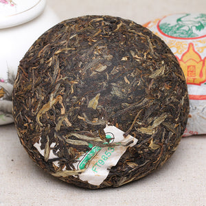 "2009 XiaGuan ""Nan Zhao Jin Ya"" (Golden Bud) 200g Puerh Sheng Cha Raw Tea - King Tea Mall"