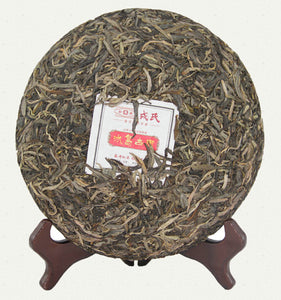 "2014 MengKu RongShi ""Bing Dao Gu Shu"" (Bingdao Old Tree) Cake 600g Puerh Raw Tea Sheng Cha - King Tea Mall"