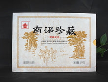 "Load image into Gallery viewer, 2015 XiaGuan ""Nan Zhao Zhen Cang"" (Valuable) Brick 1000g Puerh Raw Tea Sheng Cha - King Tea Mall"