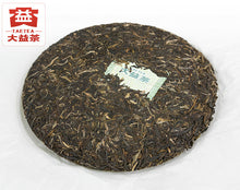 "Load image into Gallery viewer, 2016 DaYi ""7532"" Cake 357g Puerh Sheng Cha Raw Tea - King Tea Mall"