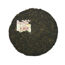 "Load image into Gallery viewer, 2012 DaYi ""8592"" Cake 357g Puerh Shou Cha Ripe Tea - King Tea Mall"