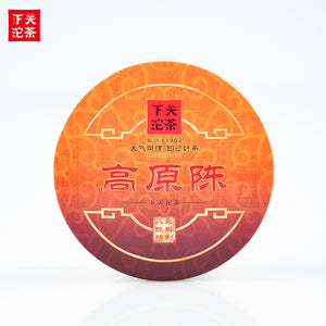 "2014 XiaGuan ""Gao Yuan Chen"" (High Land Aged Tea) Tuo 100g Puerh Sheng Cha Raw Tea"