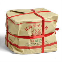 "Load image into Gallery viewer, 2011 XiaGuan ""8113 Hong Dai"" (Red Ribbon) Cake 357g Puerh Raw Tea Sheng Cha"
