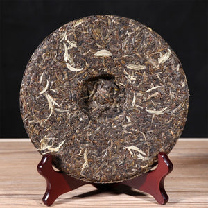 "2018 XiaGuan ""FT 5 Stars Nan Zhao Yuan Cha"" Cake 454g Raw Tea Sheng Cha - King Tea Mall"