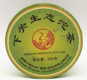 "2007 XiaGuan ""Sheng Tai"" (Organic) Tuo 200g Puerh Raw Tea Sheng Cha - King Tea Mall"