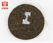 "Load image into Gallery viewer, 2013 DaYi ""Long Zhu"" (Dragon Pillar) Cake 357g Puerh Shou Cha Ripe Tea"