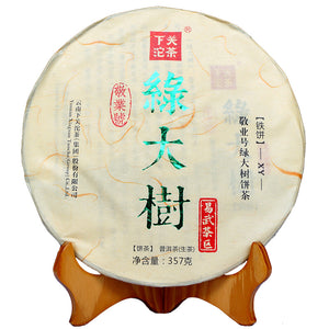 "2017 XiaGuan ""Lv Da Shu"" (Big Green Tree) Cake 357g Puerh Raw Tea Sheng Cha - King Tea Mall"