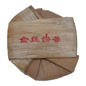 "2013 XiaGuan ""999 Jin Si"" (Golden Ribbon) 357g Puerh Sheng Cha Raw Tea"