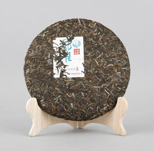 "2017 XiaGuan ""Kong Que Chuan Qi"" (Legend of Peacock - Banpen Old Tree) 357g Cake Puerh Sheng Cha Raw Tea"