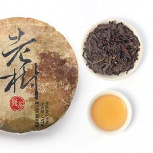 "2016 DaYi ""Lao Shu Yuan Cha"" (Old Tree Round Tea) Cake 357g Puerh Sheng Cha Raw Tea - King Tea Mall"