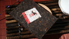 "Load image into Gallery viewer, 2011 CNNP ""7581"" Brick 250g Puerh Ripe Tea Shou Cha"
