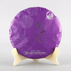 "2017 XiaGuan ""Pei Zi"" (Purple Te- Zijuan ) 360g Cake Puerh Sheng Cha Raw Tea - King Tea Mall"