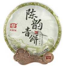 "Load image into Gallery viewer, 2015 DaYi ""Chen Yun Qing Bing""  (Aged Flavor Green Cake )Cake 357g Puerh Sheng Cha Raw Tea - King Tea Mall"