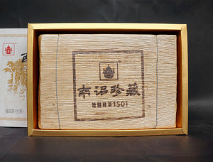 "2015 XiaGuan ""Nan Zhao Zhen Cang"" (Valuable) Brick 1000g Puerh Raw Tea Sheng Cha - King Tea Mall"