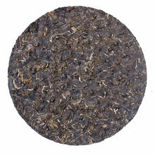 "Load image into Gallery viewer, 2016 XiaGuan ""Kang Zang Tie Bing"" (Tibet Iron Cake)  Cake 357g Puerh Raw Tea Sheng Cha"