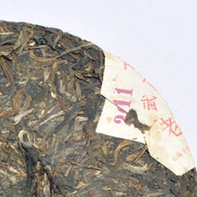 "Load image into Gallery viewer, 2011 XiaGuan ""Yi Wu Zheng Shan"" (Yiwu Right Mountain Old Tree) Cake 357g Puerh Raw Tea Sheng Cha - King Tea Mall"
