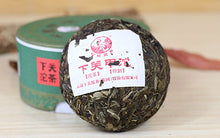 "Load image into Gallery viewer, 2017 XiaGuan ""Jia Ji Tuo"" (1st Grade) 100g  Puerh Raw Tea Sheng Cha"