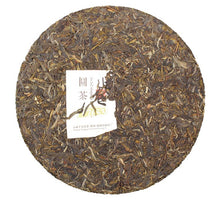 "Load image into Gallery viewer, 2014 XiaGuan ""T7653"" Iron Cake 357g Puerh Sheng Cha Raw Tea - King Tea Mall"
