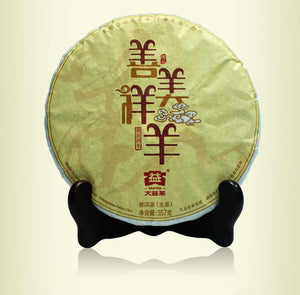 "2015 DaYi ""Shan Mei Xiang Yang""  (Zodiac Sheep)Cake 357g Puerh Sheng Cha Raw Tea - King Tea Mall"