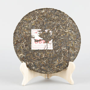 "2016 XiaGuan ""8853"" 357g Puerh Raw Tea Sheng Cha - King Tea Mall"