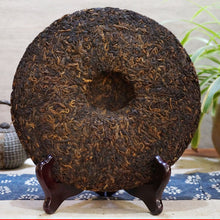 "Load image into Gallery viewer, 2012 MengKu RongShi ""Gong Ting"" (Palace) Cake 400g Puerh Ripe Tea Shou Cha - King Tea Mall"