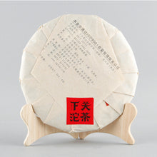 "Load image into Gallery viewer, 2017 XiaGuan ""Jing Mai Gu Shu""  Cake 357g Puerh Shou Cha Ripe Tea - King Tea Mall"
