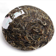 "Load image into Gallery viewer, 2014 XiaGuan ""Yin Cang Yu Er""  Tuo 100g Puerh Sheng Cha Raw Tea - King Tea Mall"