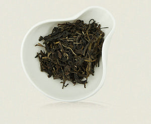 "2015 DaYi ""Nan Nuo""  (Nannuo Mountain) Cake 357g Puerh Sheng Cha Raw Tea - King Tea Mall"