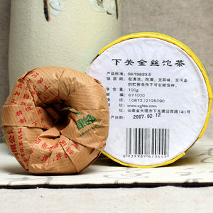 "2007 XiaGuan ""Jin Si"" (Golden Ribbon) 100g Puerh Sheng Cha Raw Tea - King Tea Mall"