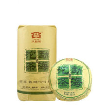 "Load image into Gallery viewer, 2015 DaYi ""Meng Hai Tuo Cha""  (Menghai Tuo Tea) 250g Puerh Sheng Cha Raw Tea"