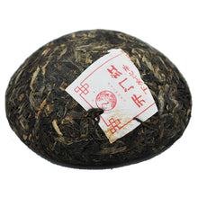 "Load image into Gallery viewer, 2011 XiaGuan ""Kai Men Hong"" (Luckiness) Tuo 250g Puerh Sheng Cha Raw Tea - King Tea Mall"