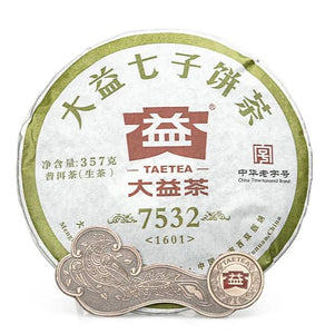 "2016 DaYi ""7532"" Cake 357g Puerh Sheng Cha Raw Tea - King Tea Mall"