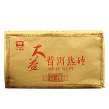 "Load image into Gallery viewer, 2015 DaYi ""Pu Er Shu Zhuan"" (Ripe Brick Puerh)  1000g Puerh Shou Cha Ripe Tea - King Tea Mall"