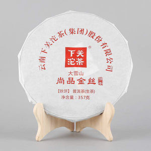 "2017 XiaGuan ""ShangPin JinSi DaXueShan"" (Golden Ribbon Big Snow Mountain) Cake 357g Puerh Raw Tea Sheng Cha - King Tea Mall"