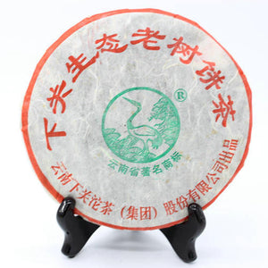 "2010 XiaGuan ""Sheng Tai Lao Shu"" (Organic Old Tree) 357g Puerh Raw Tea Sheng Cha - King Tea Mall"