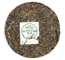"Load image into Gallery viewer, 2015 LaoTongZhi ""9948"" Cake 357g Puerh Sheng Cha Raw Tea"