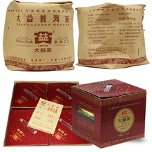 "Load image into Gallery viewer, 2012 DaYi ""Meng Hai Zhi Xing"" (Star of Menghai) Cake 357g Puerh Shou Cha Ripe Tea - King Tea Mall"