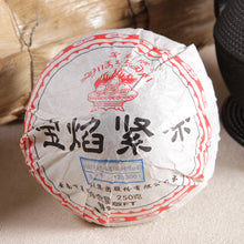 "Load image into Gallery viewer, 2017 XiaGuan ""FT Bao Yan Jin Cha"" ( Mushroom Tuo ) 250g Puerh Raw Tea Sheng Cha"