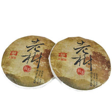 "Load image into Gallery viewer, 2016 DaYi ""Lao Shu Yuan Cha"" (Old Tree Round Tea) Cake 357g Puerh Sheng Cha Raw Tea - King Tea Mall"